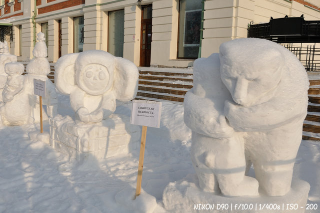 Сибирский фестиваль снежной скульптуры 2016