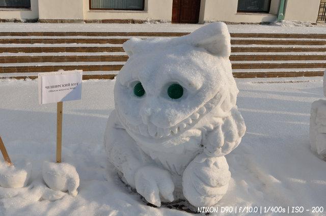 Чеширский кот - Сибирский фестиваль снежной скульптуры 2016