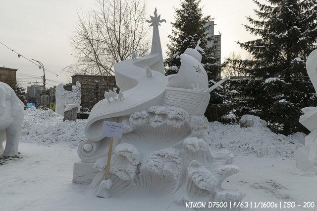 Путь к Вифлеемской звезде из города Хабаровска
