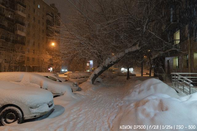 Заснеженный Новосибирск