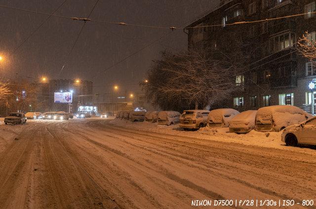 Зимний вечер в Новосибирске