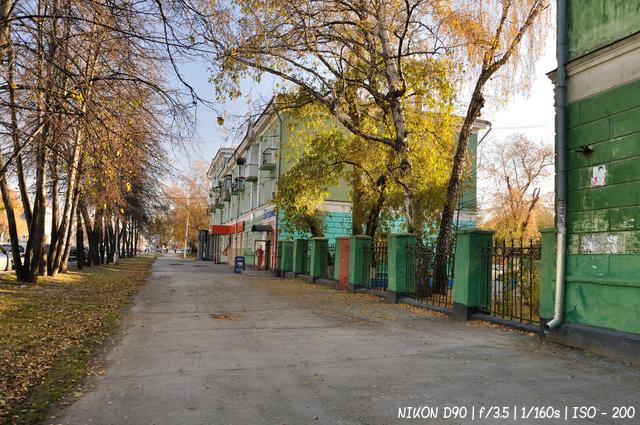 Осеннее утро на улице Богдана Хмельницкого