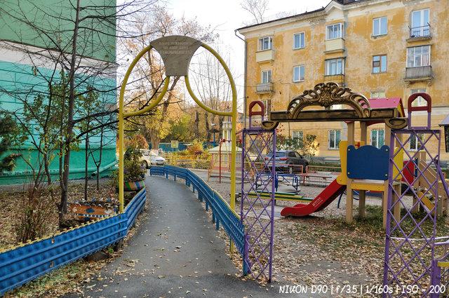 Уютный дворик на Богдашке