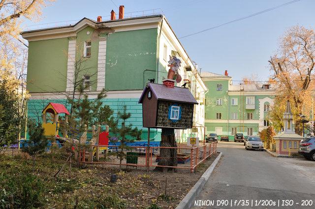 Детская площадка на Богдашке