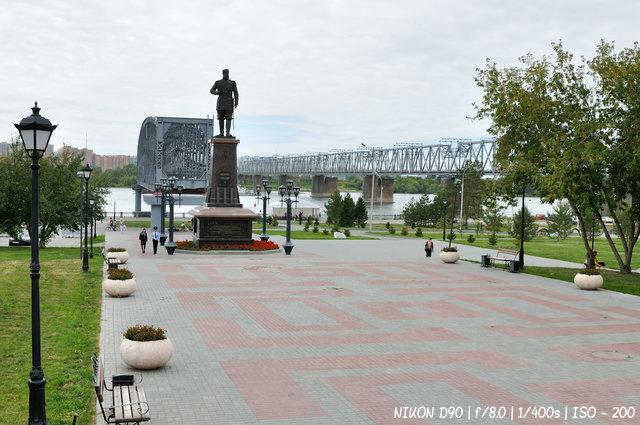 Александр III и городское начало