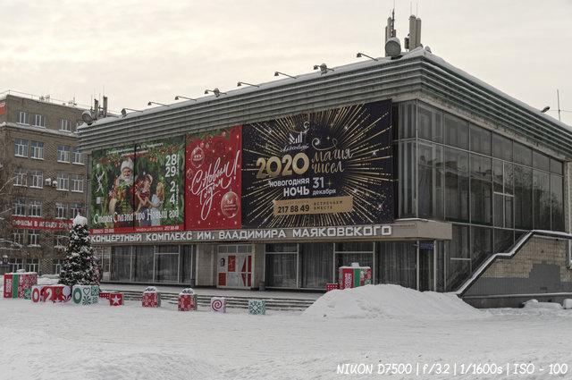 Новогодний Маяковский