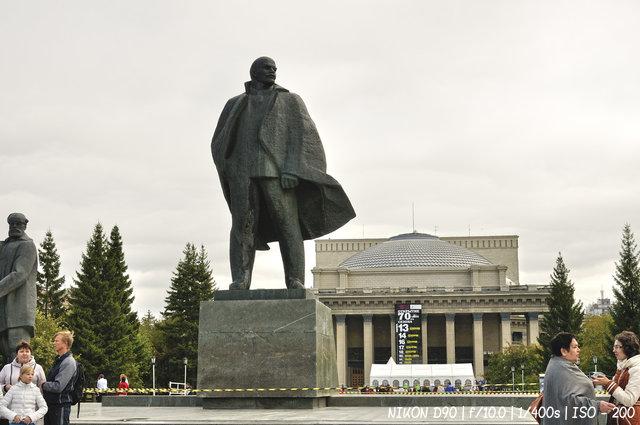 Ленин в Новосибирске