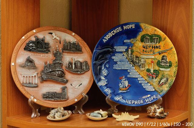 Сувениры с моря
