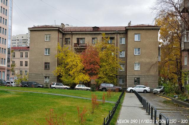 Новосибирск в начале октября