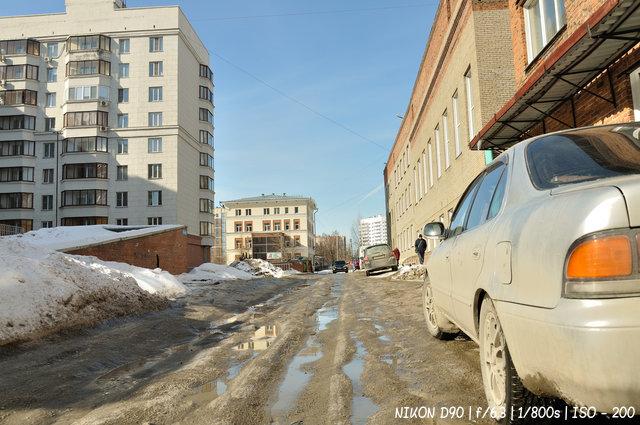 Весна пришла в Новосибирск