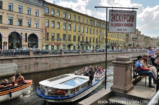 Экскурсии по рекам и каналам Санкт-Петербурга