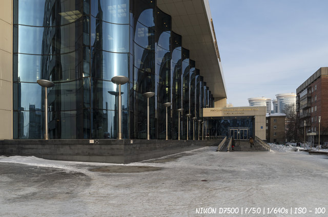 Государственный концертный зал имени Арнольда Каца