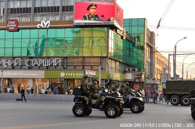 Боевые квадроциклы на Красном проспекте