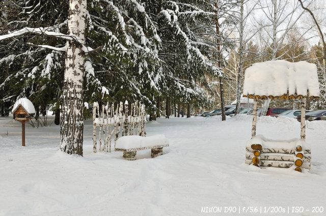 """Зимний отдых в санатории """"Восток"""""""