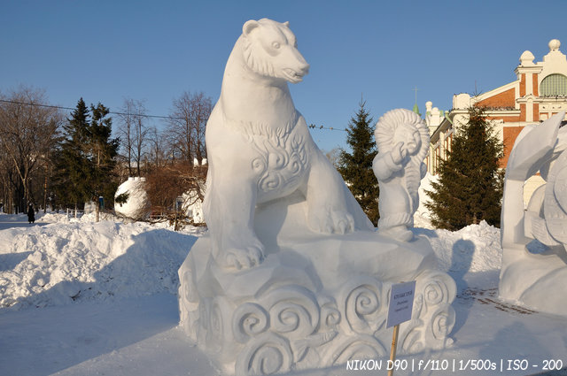 Кто быстрей - Сибирский фестиваль снежной скульптуры