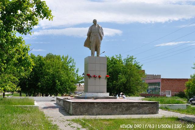 Ленин в Колывани