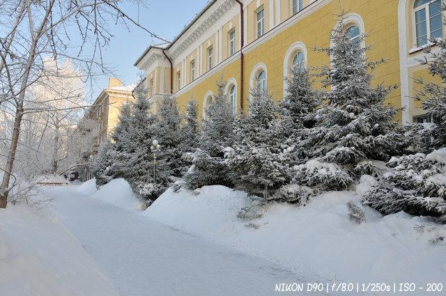 Зима на улице Добролюбова в Новосибирске