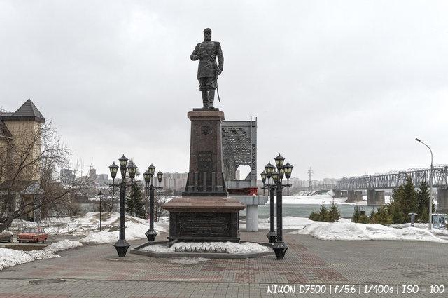 Памятник Александру III в Новосибирске