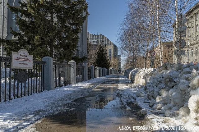 Весенний Новосибирск