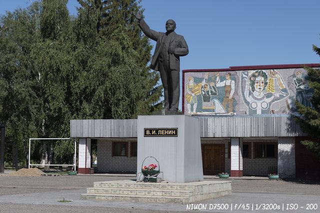 Ленин в селе Романово