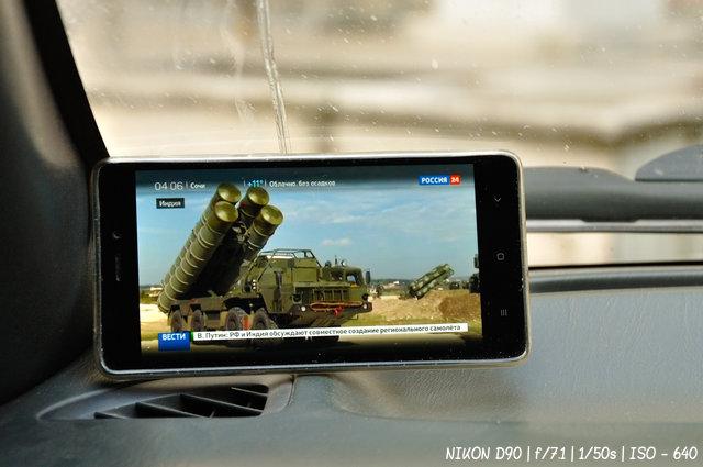 Мобильные вести
