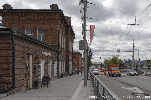 Начало мая 2020 года в Новосибирске