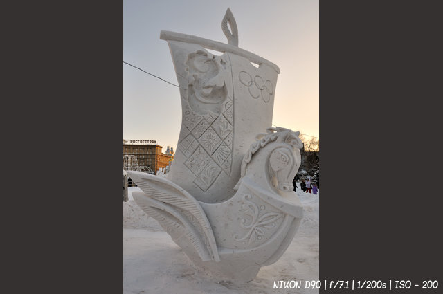 Олимпийская ладья - Сибирский фестиваль снежной скульптуры - тема Сочи 2014