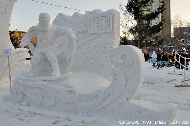 Олимпийский сноуборд - Сибирский фестиваль снежной скульптуры - тема Сочи 2014