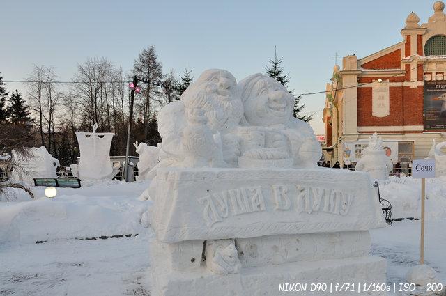 Душа в душу - Сибирский фестиваль снежной скульптуры - тема Сочи 2014