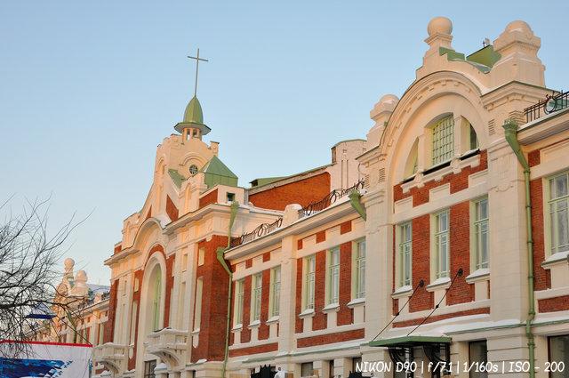 Краеведческий музей - Новосибирск
