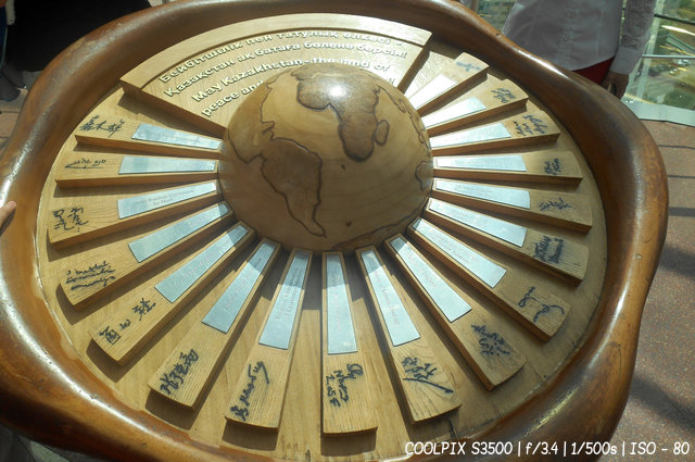 Религиозный алтарь в Байтереке