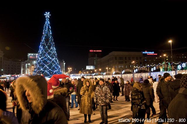 Новогодняя ночь на площади Ленина