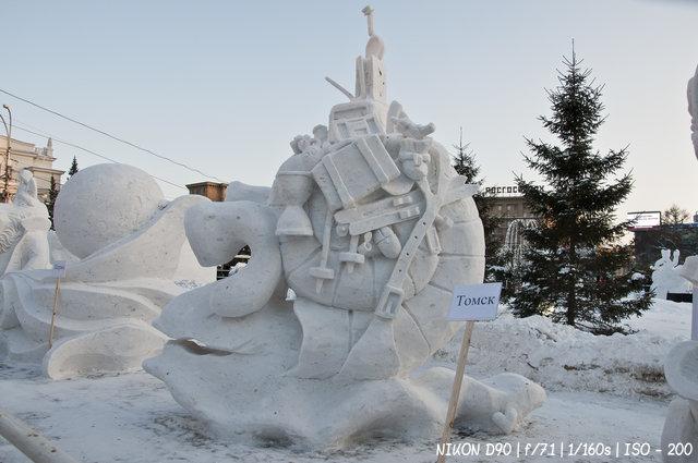 Все свое ношу с собой - Сибирский фестиваль снежной скульптуры